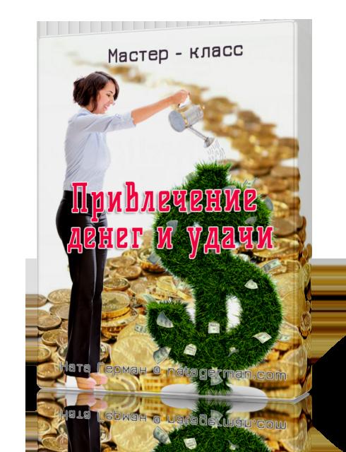 oblozhka-money