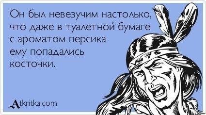kak_stat_vezuchim