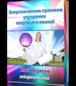 oblzhka-energi350