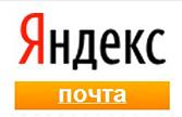 aktiv-yandex