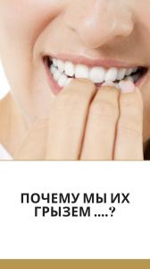 20190526_210401_0000 (1)