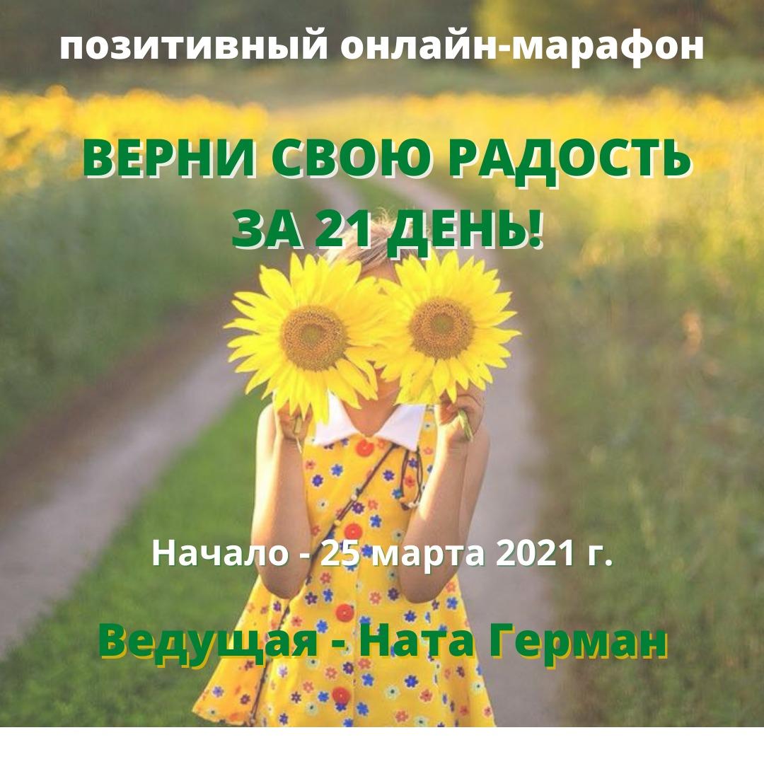 rivka-610x611